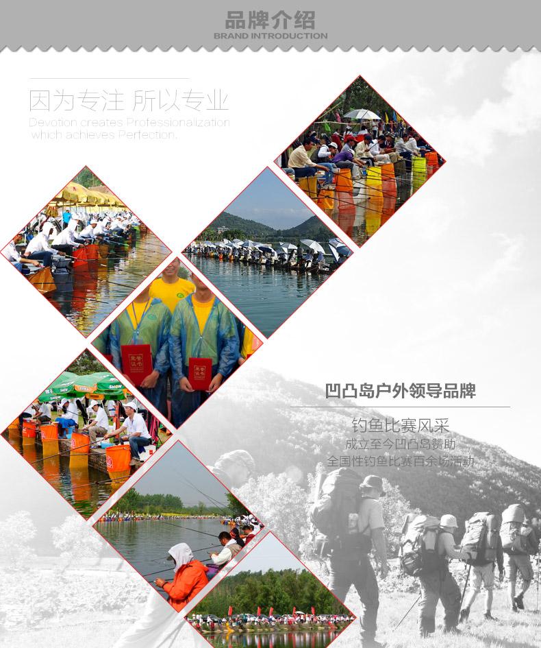 凹凸岛品牌介绍_01.jpg