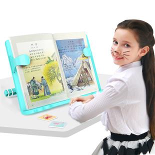 南国书香创意多功能书型阅读书架