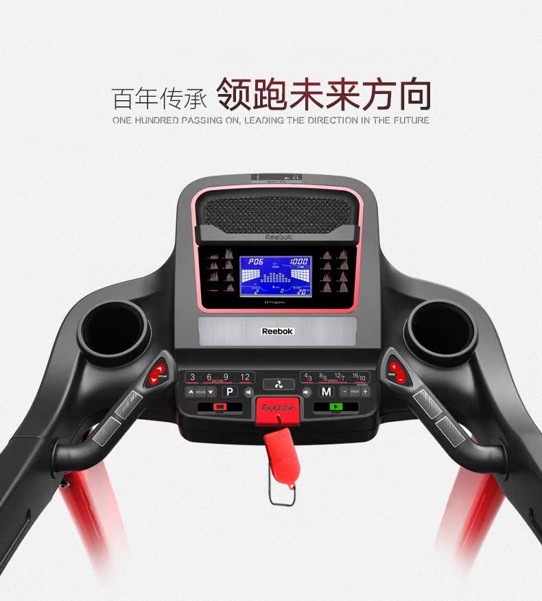 英国Reebok/锐步ZJET460正品跑步机家用款超静音可折叠多功能跑步机推荐!