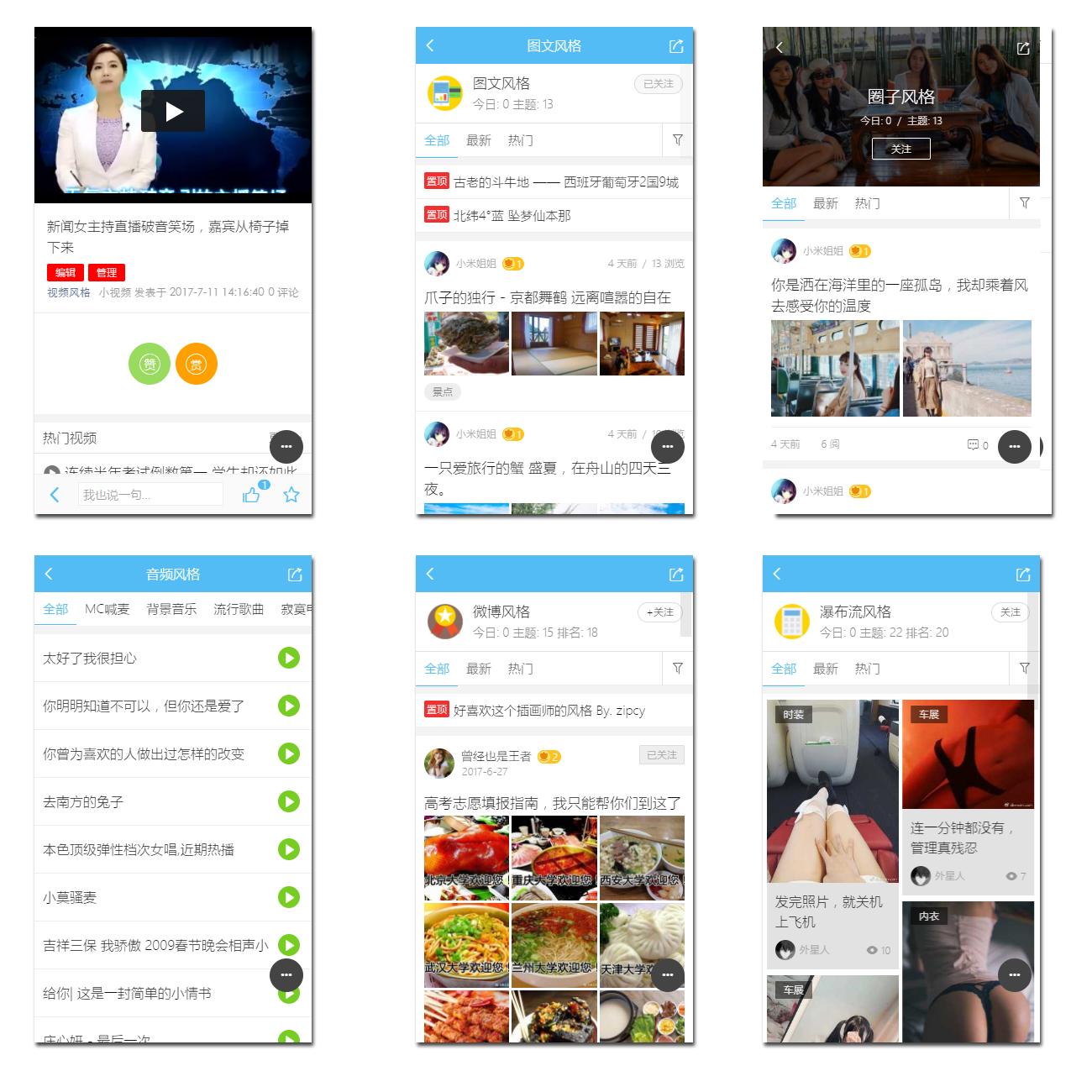 [AIUI]手机版 4.2.0 高级版完整 修复版8 摄趣网作者:喜缘数码 帖子ID:18319