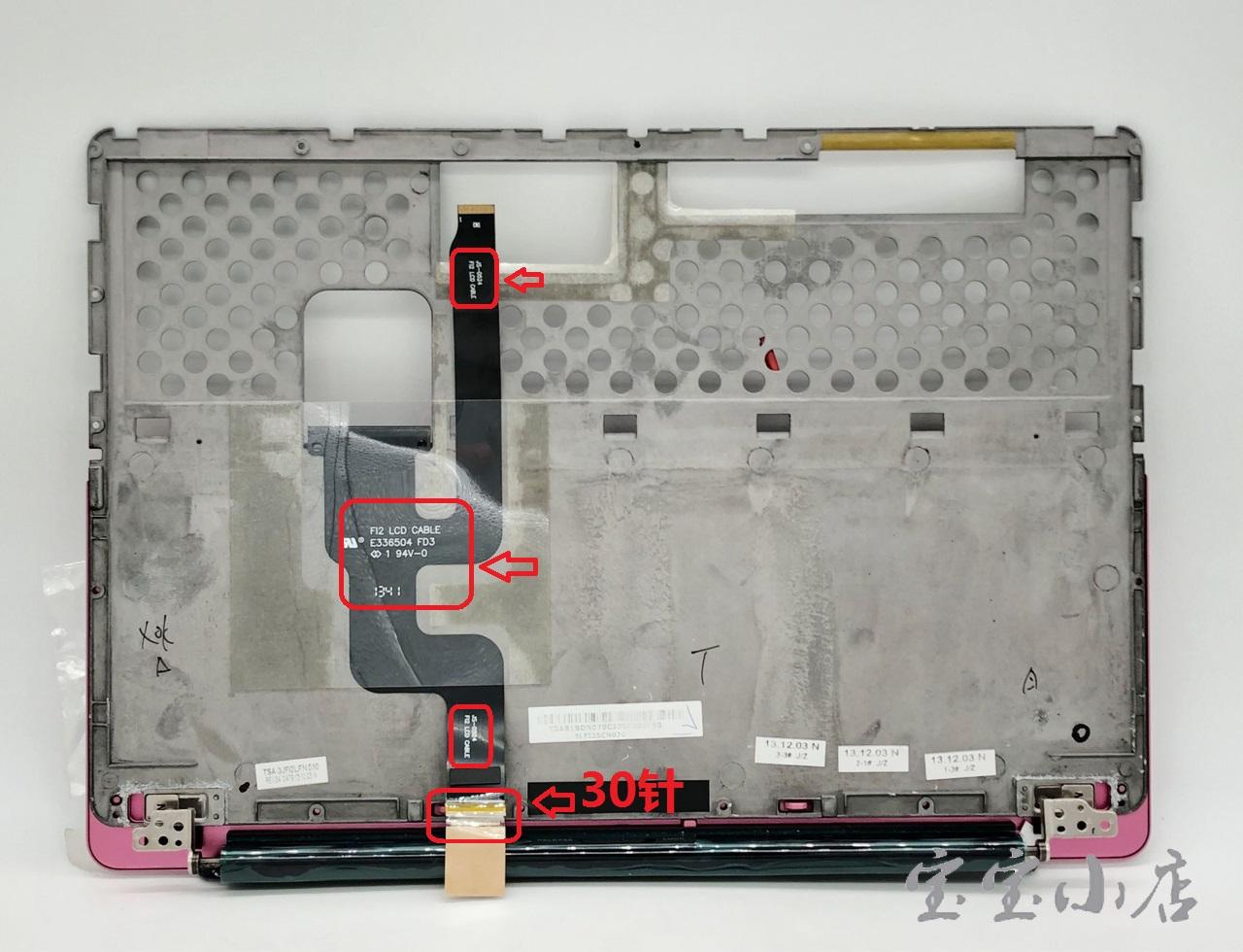 索尼SONY SONY SVF15N17DJP 屏线 屏轴 A壳 面盖总成DD0FI2LC010 JS-0524 F12 LCD CABLE