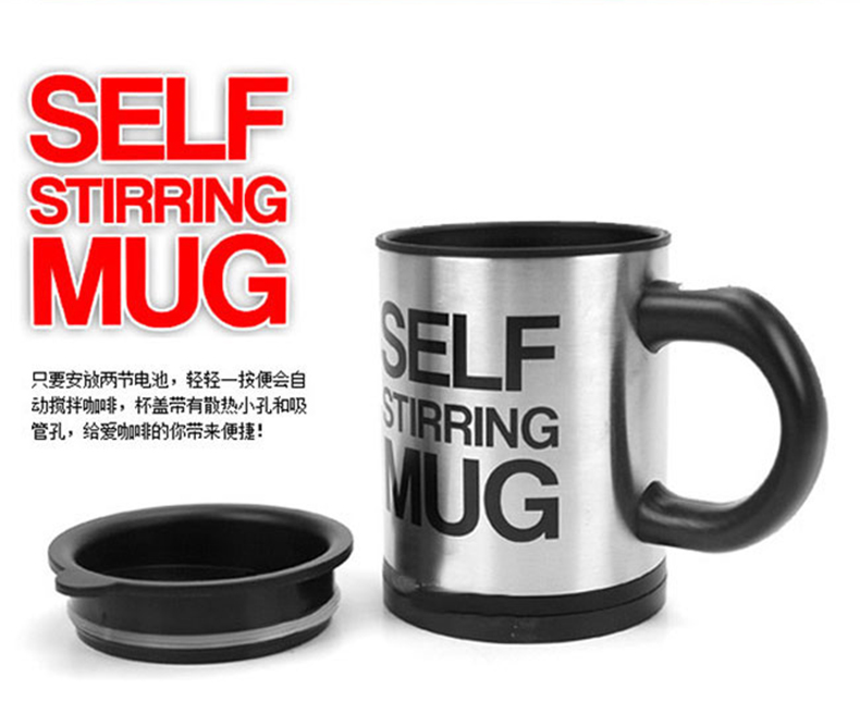 自动搅拌咖啡杯 创意带盖杯子懒人电动水杯搅拌杯创意礼物 15