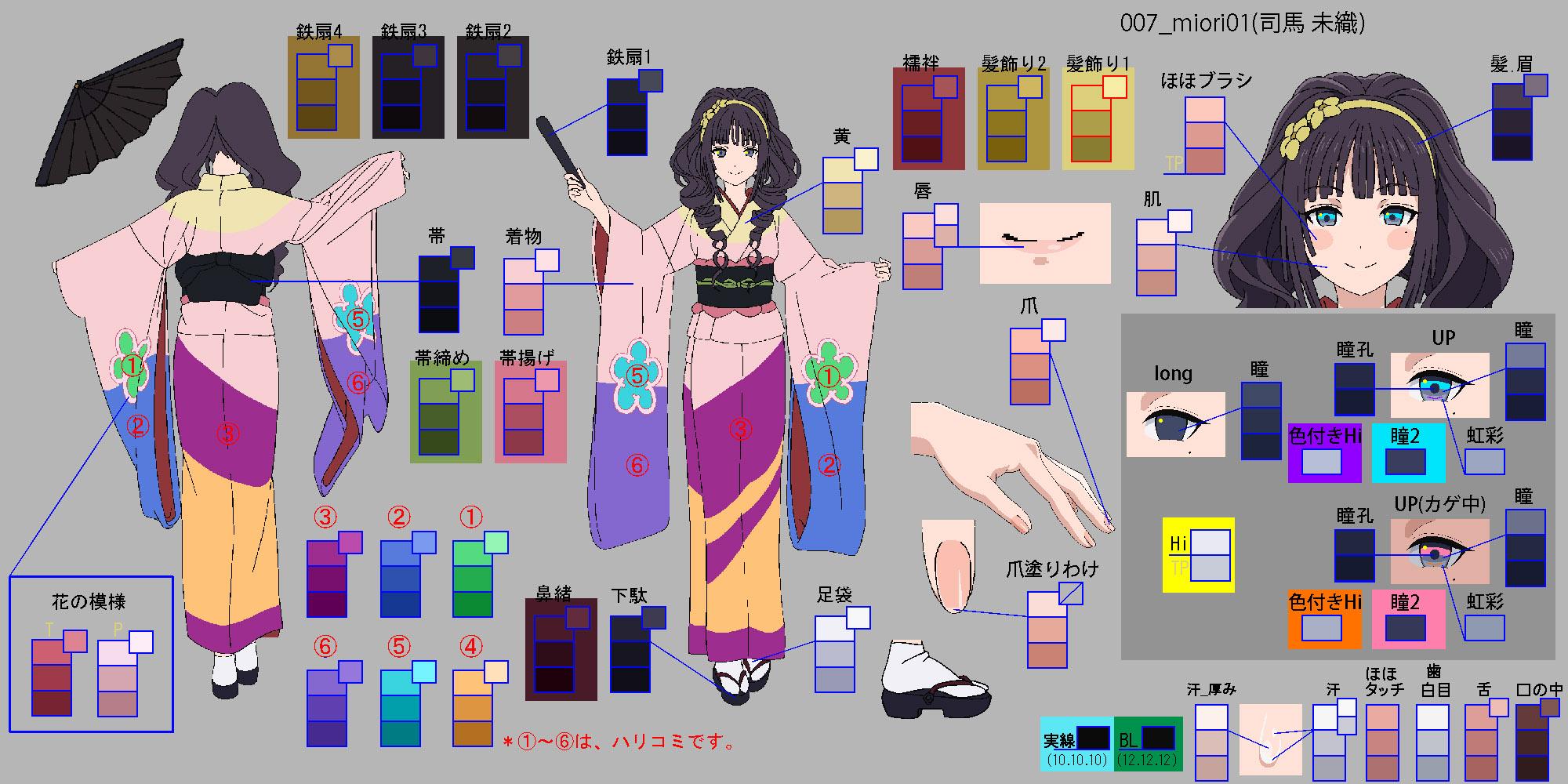 漆黑的子弹 原画设定素材 资源海美图阁 Cg资源海 Cgyaojiaohai Com