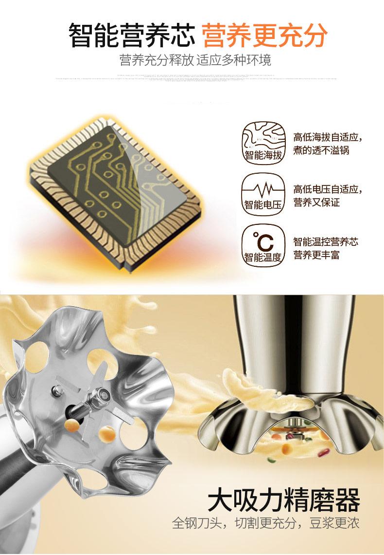 九阳/Joyoung  豆浆机家用全自动加热多功能免过滤小型官方旗舰店正品D61SG
