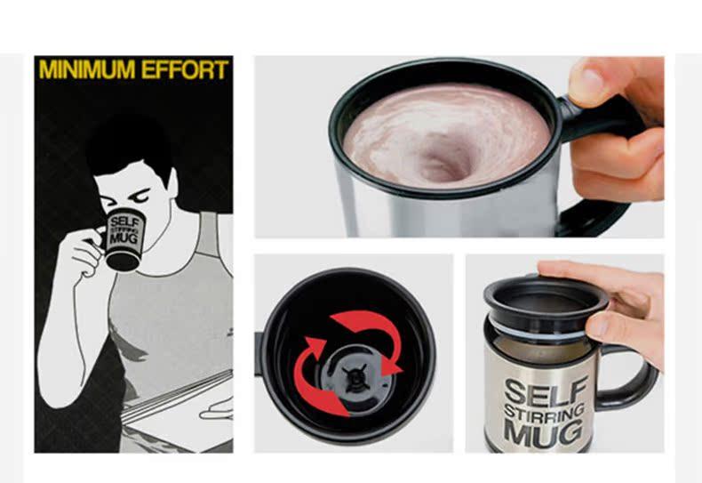 自动搅拌咖啡杯 创意带盖杯子懒人电动水杯搅拌杯创意礼物 13