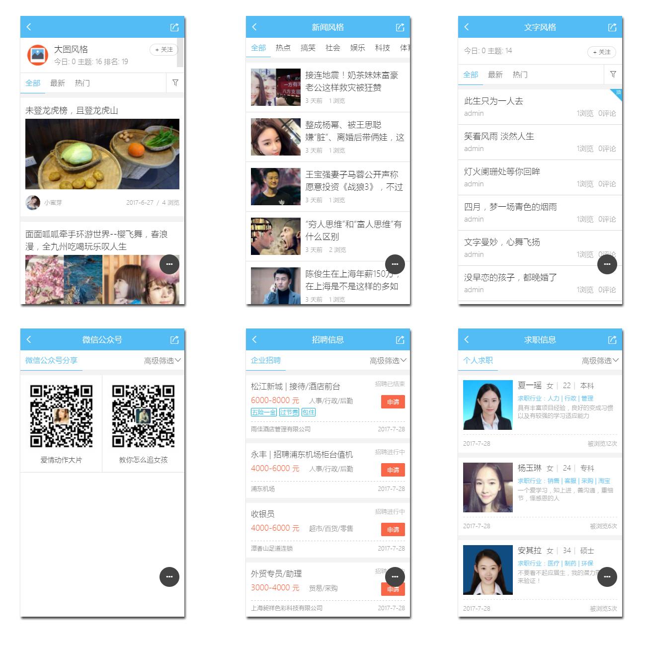 [AIUI]手机版 4.2.0 高级版完整 修复版50 摄趣网作者:喜缘数码 帖子ID:18319