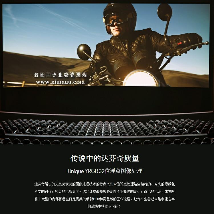 正版达芬奇14加密狗 支持DaVinci Resolve 12.5 14 15中文版 PC MAC 降噪 4K